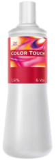 Oksidacinė emulsija Wella Color Touch 1,9% 1000 ml-0