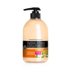 Apelsinų ir jazminų dušo želė FARCOM ARLEM Orange Jasmine Shower Cream 1000 ml