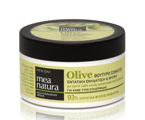 Kūno sviestas FARCOM Mea Natura Olive Body Butter 250 ml-0