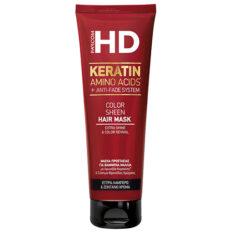 Dažytų plaukų kaukė Farcom HD Keratin Amino Acids + Anti-Fade System 250ml-0